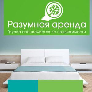 Аренда квартир и офисов Выксы