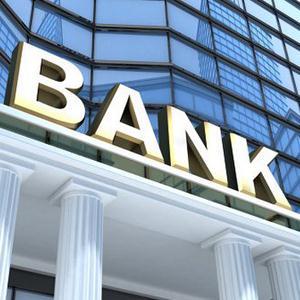 Банки Выксы