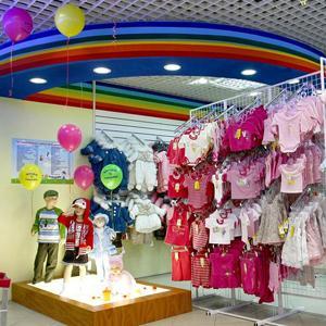 Детские магазины Выксы