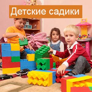 Детские сады Выксы