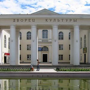 Дворцы и дома культуры Выксы