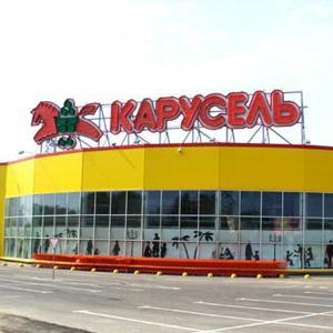 Гипермаркеты Выксы