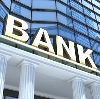 Банки в Выксе