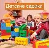 Детские сады в Выксе