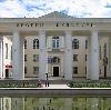 Дворцы и дома культуры в Выксе