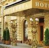 Гостиницы в Выксе