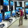 Магазины электроники в Выксе