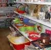 Магазины хозтоваров в Выксе