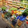 Магазины продуктов в Выксе