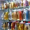 Парфюмерные магазины в Выксе