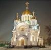 Религиозные учреждения в Выксе