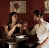 Рестораны, кафе, бары в Выксе