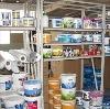 Строительные магазины в Выксе
