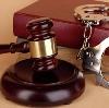 Суды в Выксе