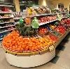 Супермаркеты в Выксе
