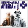 Ветеринарные аптеки в Выксе