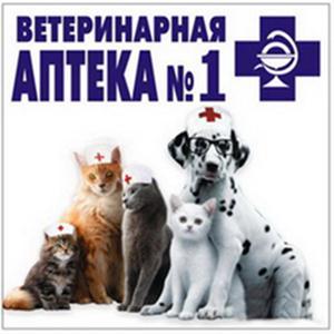 Ветеринарные аптеки Выксы